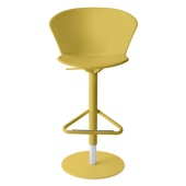 bahia cs 1819 stool
