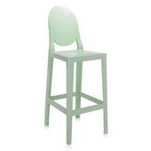 one more 5890-5891 stool